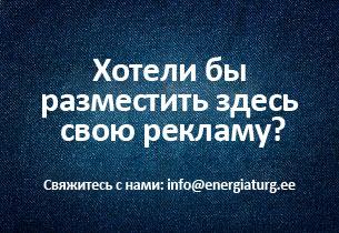 banku_fill_ru